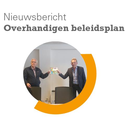 Overhandiging beleidsplan aan HBV Rozenstein